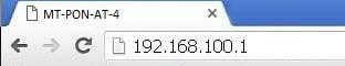 192.168.100.1 модем настройка вход на модем