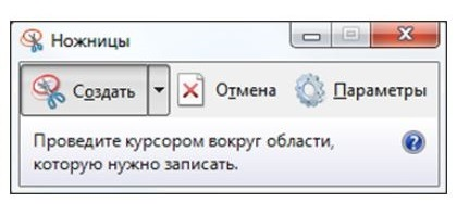 nozhnitsyi