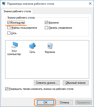 windows ikonki