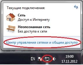 Настройка модема Промсвязь
