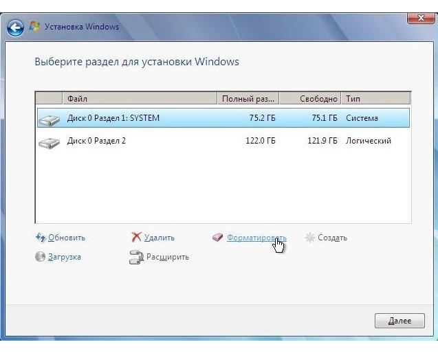 Установка-windows-7-13