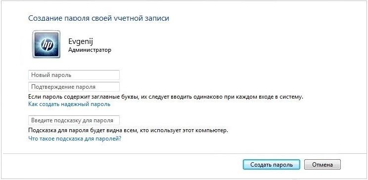 password-pc