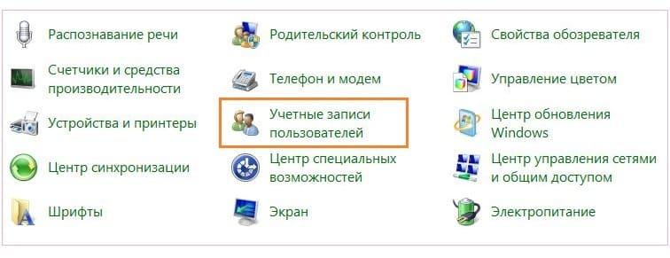 password-windows