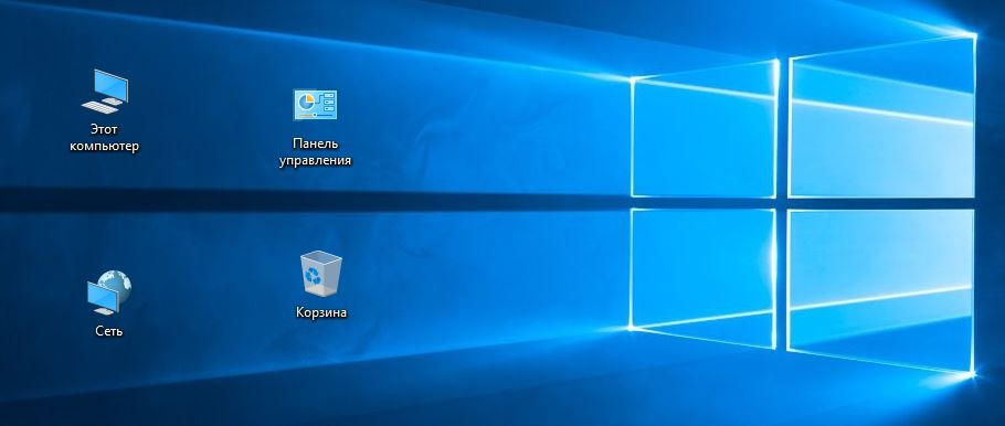 Как вынести ярлык мой компьютер windows 10